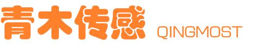 青木-華文琥珀.PNG